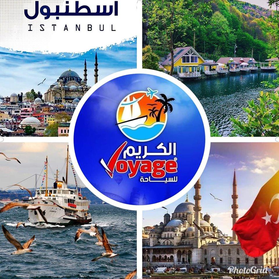 alkarim voyage ISTANBUL turkey