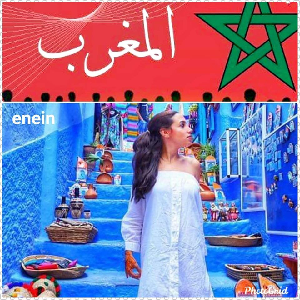 alkarim voyage morocco